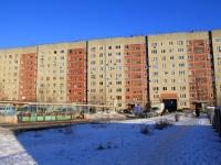 Saratov, Fyodorovskaya st, house 5. Apartment house