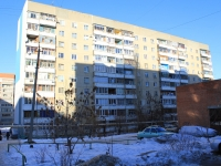 Saratov, Shevirevskaya st, house 2. Apartment house