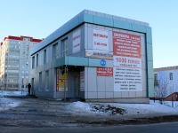 Saratov, Shevirevskaya st, house 6 к.2. multi-purpose building