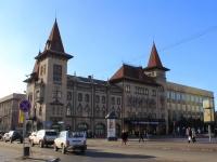 Saratov, house 1Kirov avenue, house 1