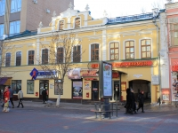 Saratov, Kirov avenue, house 5. Apartment house with a store on the ground-floor