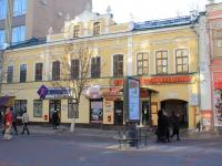 Саратов, Кирова пр-кт, дом 5