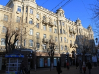 Saratov, Kirov avenue, house 6/8. Apartment house