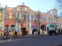 Saratov, Kirov avenue, house 7. Apartment house with a store on the ground-floor