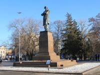 соседний дом: пр-кт. Кирова. памятник Н.Г. Чернышевскому