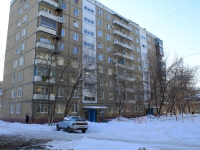 Saratov, Prokatnaya 1-ya st, house 3. Apartment house