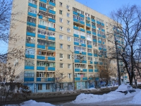 Saratov, Prokatnaya 2-ya st, house 4. Apartment house