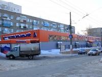 萨拉托夫市, 购物中心 ХРУСТАЛЬНЫЙ, Prokatnaya 2-ya st, 房屋 15А