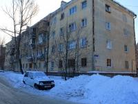 萨拉托夫市, Zerkalnaya st, 房屋 2. 公寓楼
