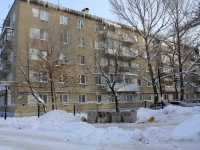 Saratov, Zagorodneva st, house 4. Apartment house