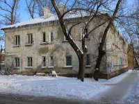 Saratov, Zagorodneva st, house 6. Apartment house