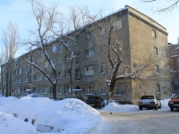 Saratov, Zagorodneva st, house 8. Apartment house