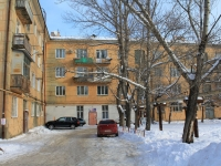 Saratov, Zagorodneva st, house 11. Apartment house