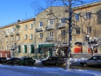 Saratov, Lomonosov st, house 3. Apartment house