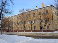 Саратов, улица Ломоносова, дом 7. многоквартирный дом