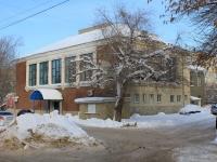 Саратов, улица Ломоносова, дом 9. офисное здание