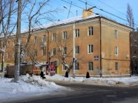 Saratov, Lomonosov st, house 11. Apartment house