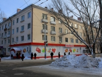 Saratov, Lomonosov st, house 13. Apartment house