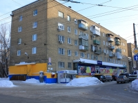 Saratov, Izmaylov st, house 9. Apartment house