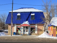 Saratov, Artilleriyskaya st, house 10А. store