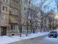Saratov, Artilleriyskaya st, house 14. Apartment house