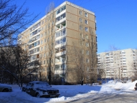 Saratov, Artilleriyskaya st, house 16. Apartment house