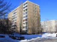 萨拉托夫市, Artilleriyskaya st, 房屋 16. 公寓楼