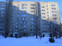 Saratov, Artilleriyskaya st, house 18. Apartment house