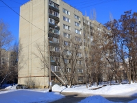 Saratov, Artilleriyskaya st, house 20. Apartment house