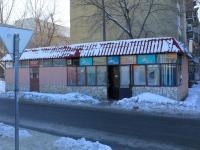 Saratov, cafe / pub Ерш, Artilleriyskaya st, house 23А