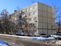 萨拉托夫市, Artilleriyskaya st, 房屋 24. 公寓楼