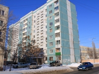 Saratov, Artilleriyskaya st, house 26. Apartment house
