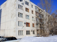 Saratov, Artilleriyskaya st, house 30. Apartment house