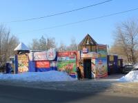 Саратов, улица Артиллерийская, дом 45. магазин