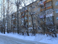 Saratov, Navashin st, house 30. Apartment house