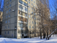 Saratov, Navashin st, house 32. Apartment house