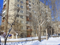 Saratov, Navashin st, house 36. Apartment house