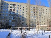 萨拉托夫市, Navashin st, 房屋 38. 公寓楼