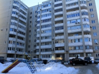 Saratov, Navashin st, house 40/1. Apartment house