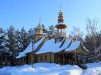 Саратов, храм Рождества Пресвятой Богородицы, улица Танкистов, дом 100А