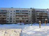 Саратов, улица Техническая, дом 2. многоквартирный дом