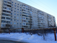 Saratov, Tekhnicheskaya st, house 10/1. Apartment house