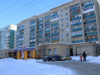 Saratov, Tekhnicheskaya st, house 14Г. Apartment house
