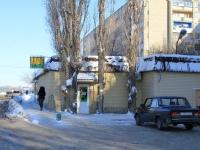 Saratov, Tekhnicheskaya st, house 15. cafe / pub