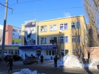 "Saratov, factory ОАО ""Саратовская"", Tekhnicheskaya st, house 16"