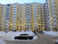 Саратов, проезд Блинова 2-й, дом 6Б. многоквартирный дом