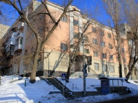 Saratov, Bolshaya zatonskaya st, house 23. Apartment house