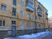 Saratov, Bolshaya zatonskaya st, house 25. Apartment house