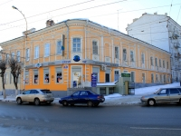 Saratov, Voznesenskaya st, house 1. Apartment house