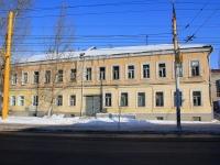 萨拉托夫市, Voznesenskaya st, 房屋 6Б. 公寓楼